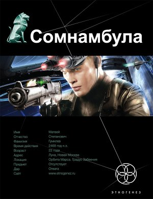 Скачать Зорич Александр - Звезда по имени Солнце