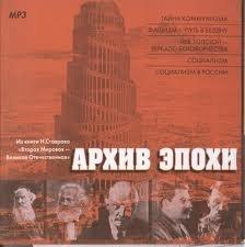 Николаев Сергей -