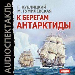 Кузнецова Агния - Изба раздумий