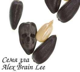Brain Lee Alex - Семя зла