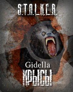 Gidella - Крысы (S.T.A.L.K.E.R.)