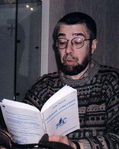 Скачать Гандлевский Сергей - 19 стихотворений в авторском чтении