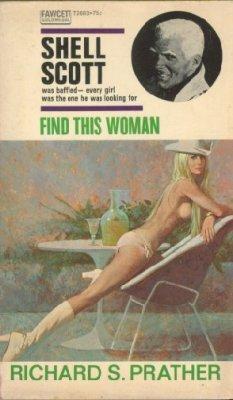 Пратер Ричард - Найдите эту женщину