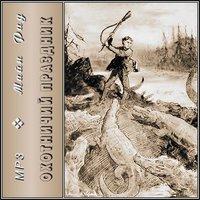 Рид Майн - Охотничий праздник