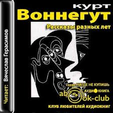 Вселенная Метро 2033 (Дмитрий Глуховский) 2011 Фантастика аудиокнига 3 128